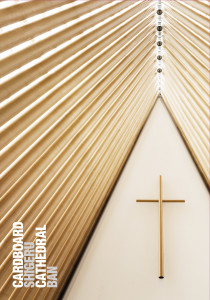 Cardboard Cathedral cover